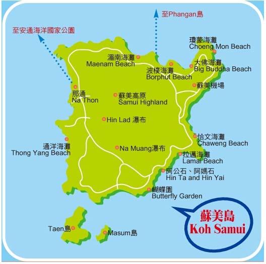 泰国苏梅岛旅游地图高清中文版