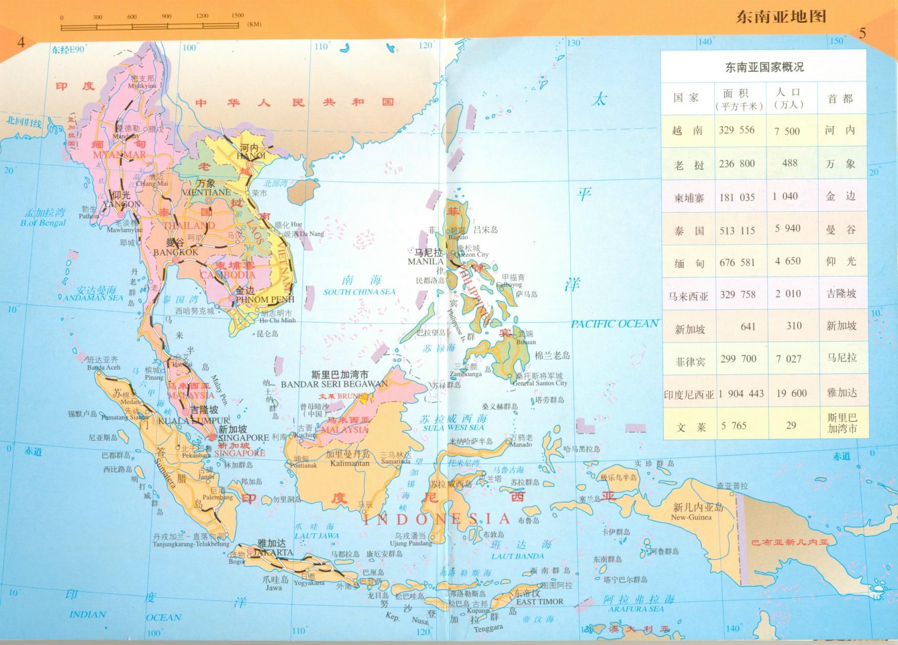 东南亚地图中文版高清版