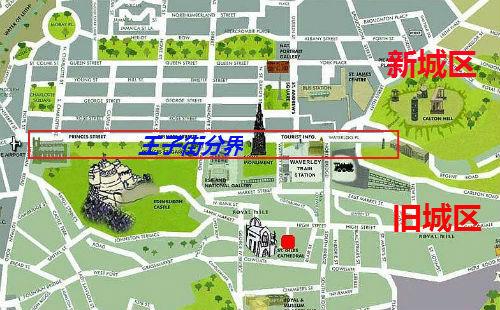 英国爱丁堡旅游地图超详细高清版