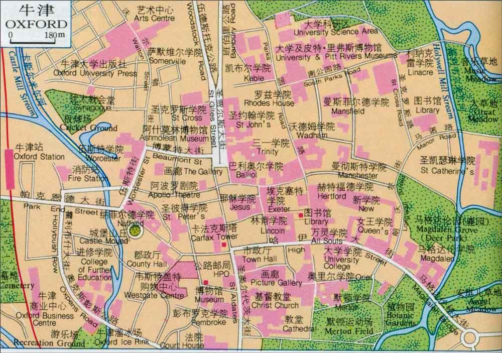 英国牛津旅游地图中文版