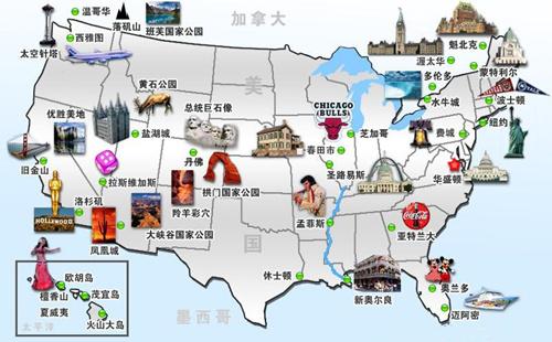 美国旅游地图高清中文版